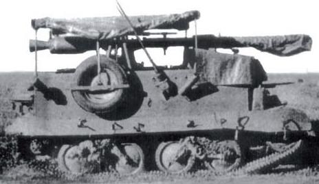 T16 105 mm