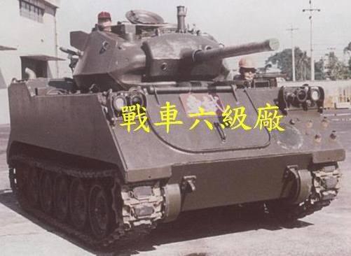 Type 65 M113/M24