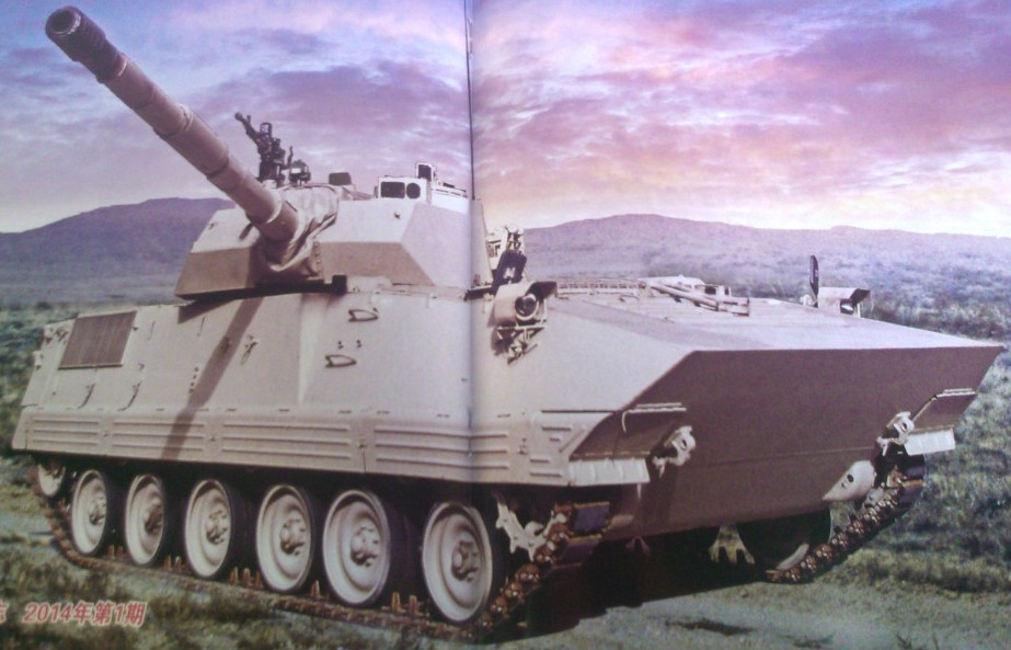 Type 85G FT