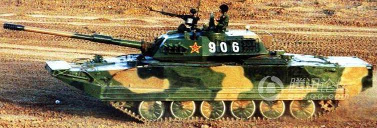 Type 63A