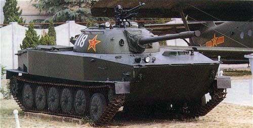 WZ-211