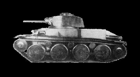 Škoda T-16