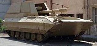 BMP-1 SPG