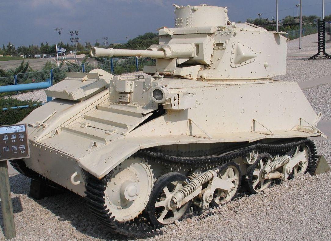 Mk. VI B