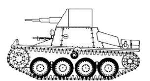 TACAM R-1