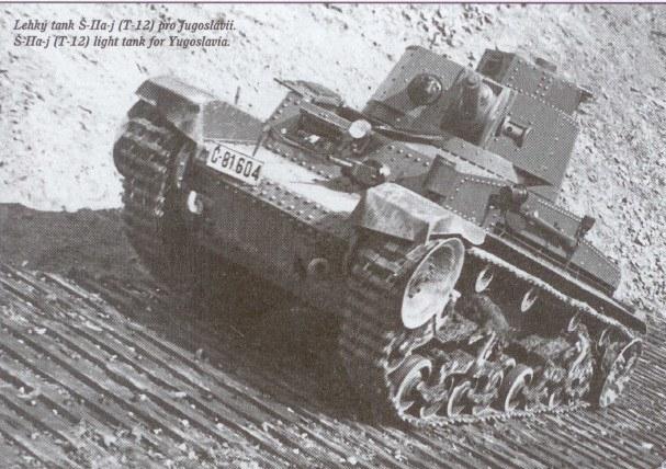 Skoda T-12