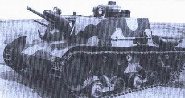 Skoda T-32